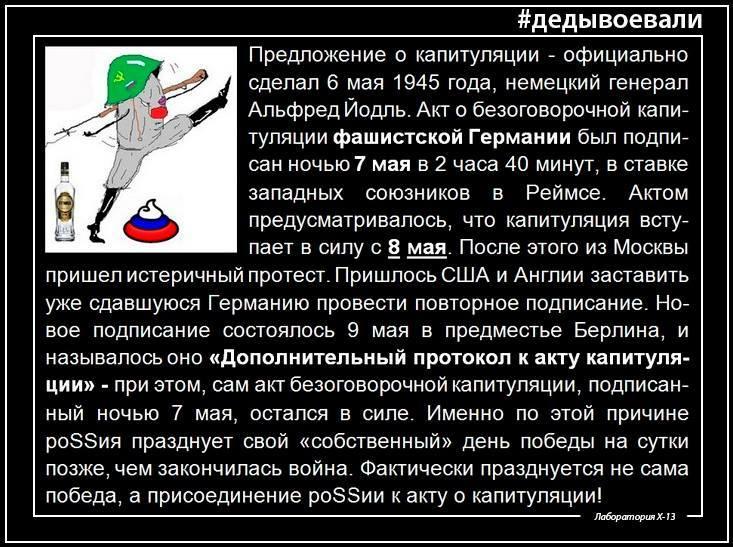 Из Украины выдворили прокремлевского журналиста Муравьева - Цензор.НЕТ 6946
