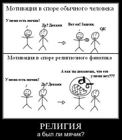 http://content.foto.my.mail.ru/mail/natyla55/_answers/i-4940.jpg