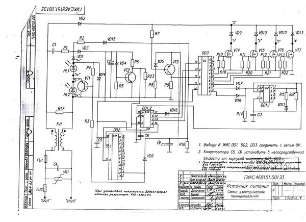 Алмаг 01 схема ремонт