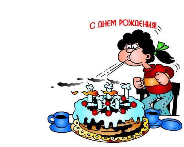 Прикольные поздравления на день рождения для взрослых и детей
