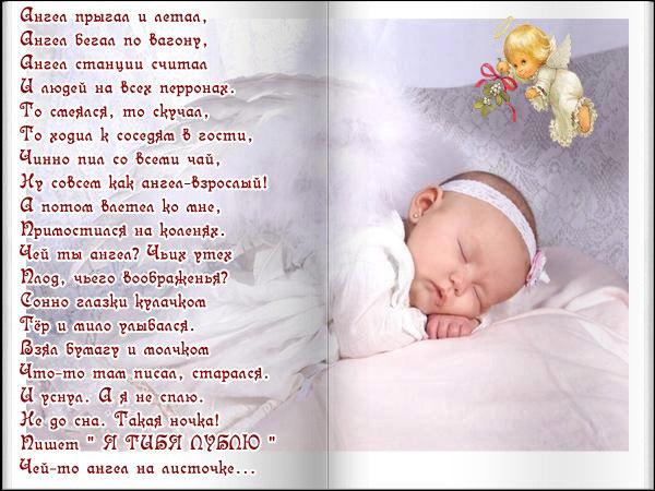 Стихи поздравления на месяц рождения
