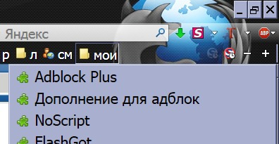 Переустановить Firefox - фото 6