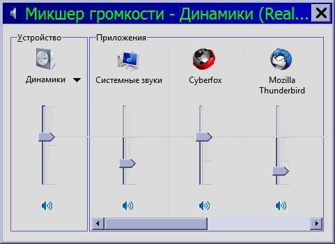http://content.foto.my.mail.ru/mail/oleg.sgh2/_blogs/i-3973.jpg