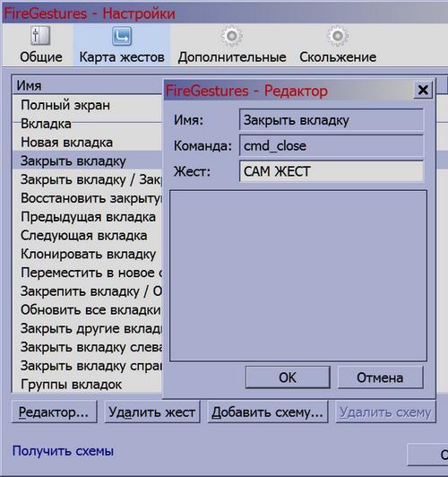 i-6009.jpg