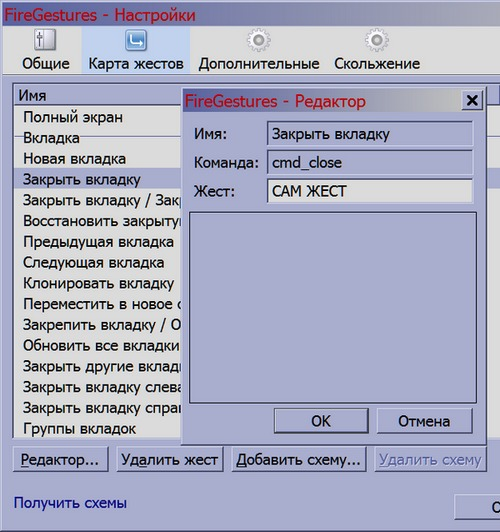 http://content.foto.my.mail.ru/mail/oleg.sgh2/_blogs/i-6009.jpg