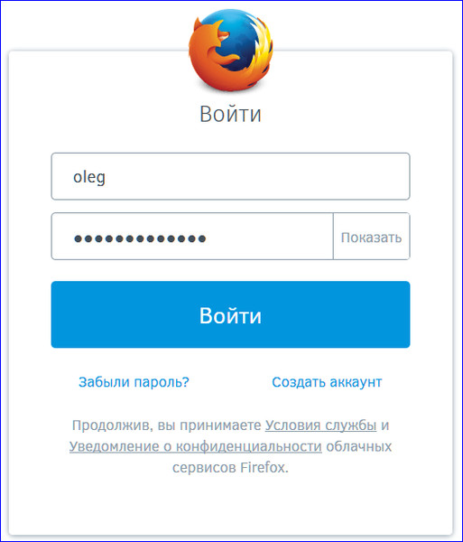 http://content.foto.my.mail.ru/mail/oleg.sgh2/_blogs/i-6192.jpg