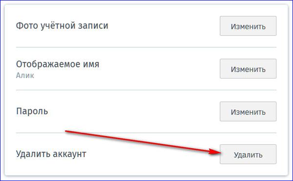 http://content.foto.my.mail.ru/mail/oleg.sgh2/_blogs/i-6193.jpg