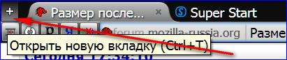 http://content.foto.my.mail.ru/mail/oleg.sgh2/_blogs/i-6211.jpg