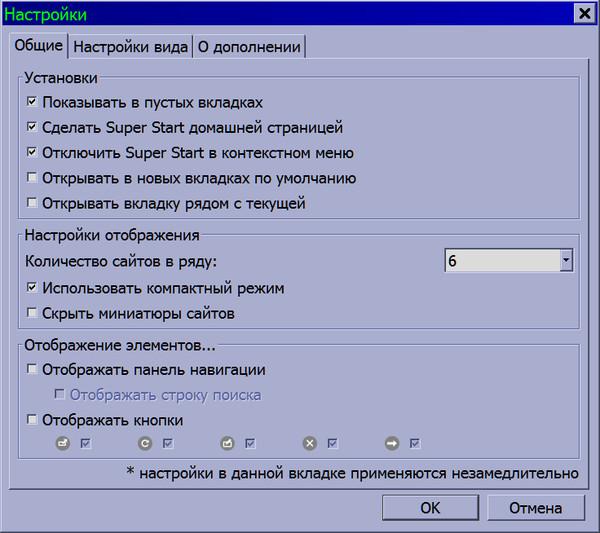 http://content.foto.my.mail.ru/mail/oleg.sgh2/_blogs/i-6297.jpg