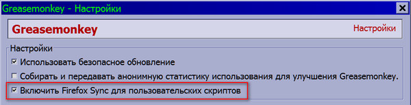 http://content.foto.my.mail.ru/mail/oleg.sgh2/_blogs/i-6337.jpg