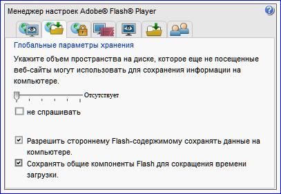 http://content.foto.my.mail.ru/mail/oleg.sgh2/_blogs/i-6369.jpg