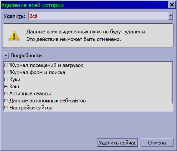 http://content.foto.my.mail.ru/mail/oleg.sgh2/_blogs/i-6472.jpg