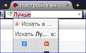 http://content.foto.my.mail.ru/mail/oleg.sgh2/_blogs/i-6528.jpg