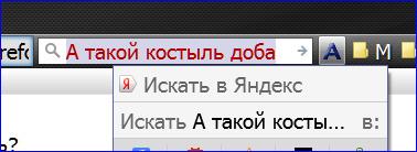 http://content.foto.my.mail.ru/mail/oleg.sgh2/_blogs/i-6530.jpg