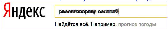 http://content.foto.my.mail.ru/mail/oleg.sgh2/_blogs/i-6694.jpg