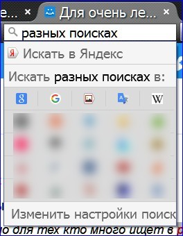 i-6712.jpg