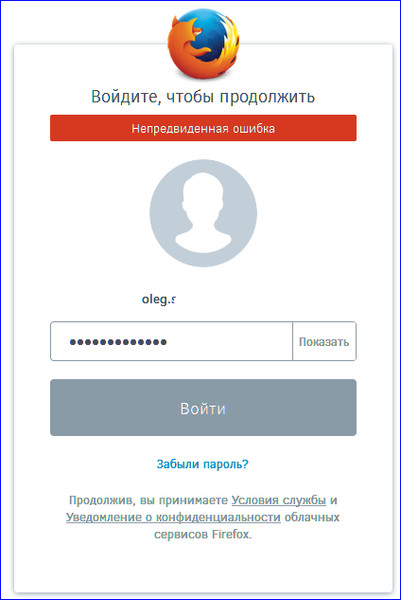 http://content.foto.my.mail.ru/mail/oleg.sgh2/_blogs/i-6867.jpg