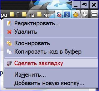 http://content.foto.my.mail.ru/mail/oleg.sgh2/_blogs/i-7353.jpg