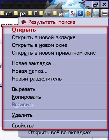 http://content.foto.my.mail.ru/mail/oleg.sgh2/_blogs/i-7369.jpg