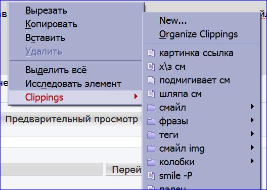 http://content.foto.my.mail.ru/mail/oleg.sgh2/_blogs/i-7581.jpg