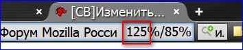 http://content.foto.my.mail.ru/mail/oleg.sgh2/_blogs/i-7585.jpg