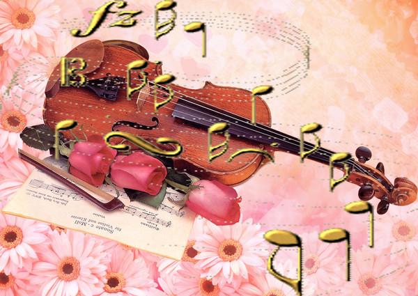Сделать музыкальное поздравление
