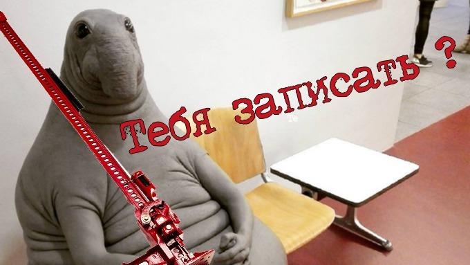 http://content.foto.my.mail.ru/mail/piranya-76/154/h-249.jpg