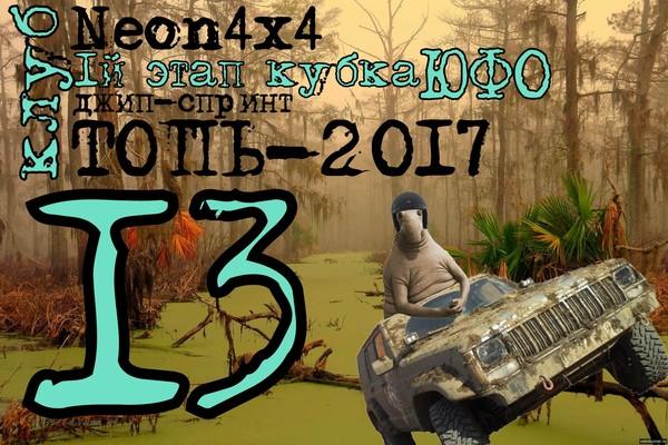 http://content.foto.my.mail.ru/mail/piranya-76/154/i-251.jpg