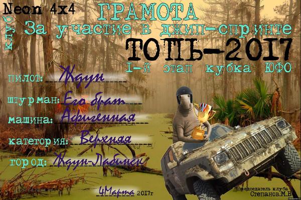http://content.foto.my.mail.ru/mail/piranya-76/154/i-252.jpg