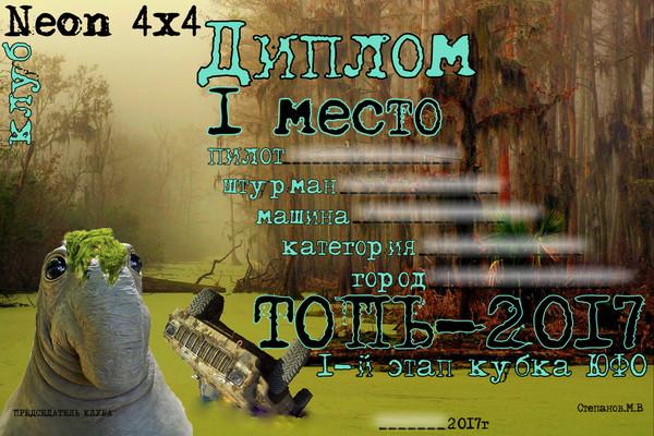 http://content.foto.my.mail.ru/mail/piranya-76/154/i-255.jpg