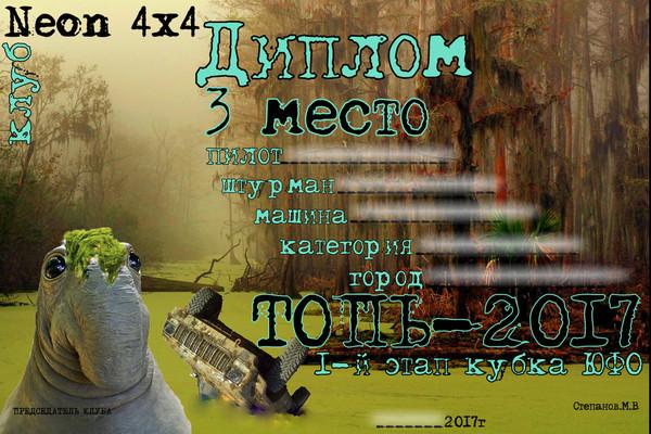 http://content.foto.my.mail.ru/mail/piranya-76/154/i-256.jpg