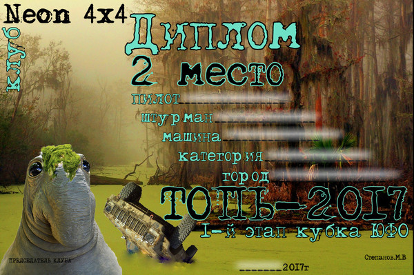 http://content.foto.my.mail.ru/mail/piranya-76/154/i-257.jpg