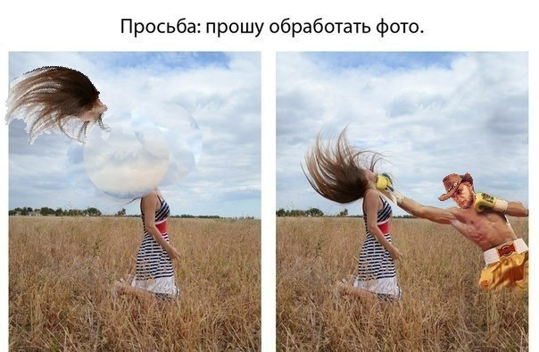 http://content.foto.my.mail.ru/mail/piranya-76/75/h-110.jpg
