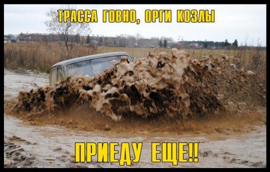 http://content.foto.my.mail.ru/mail/piranya-76/75/h-149.jpg