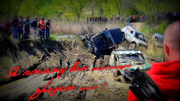 http://content.foto.my.mail.ru/mail/piranya-76/75/i-153.jpg