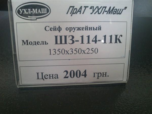 i-7471.jpg