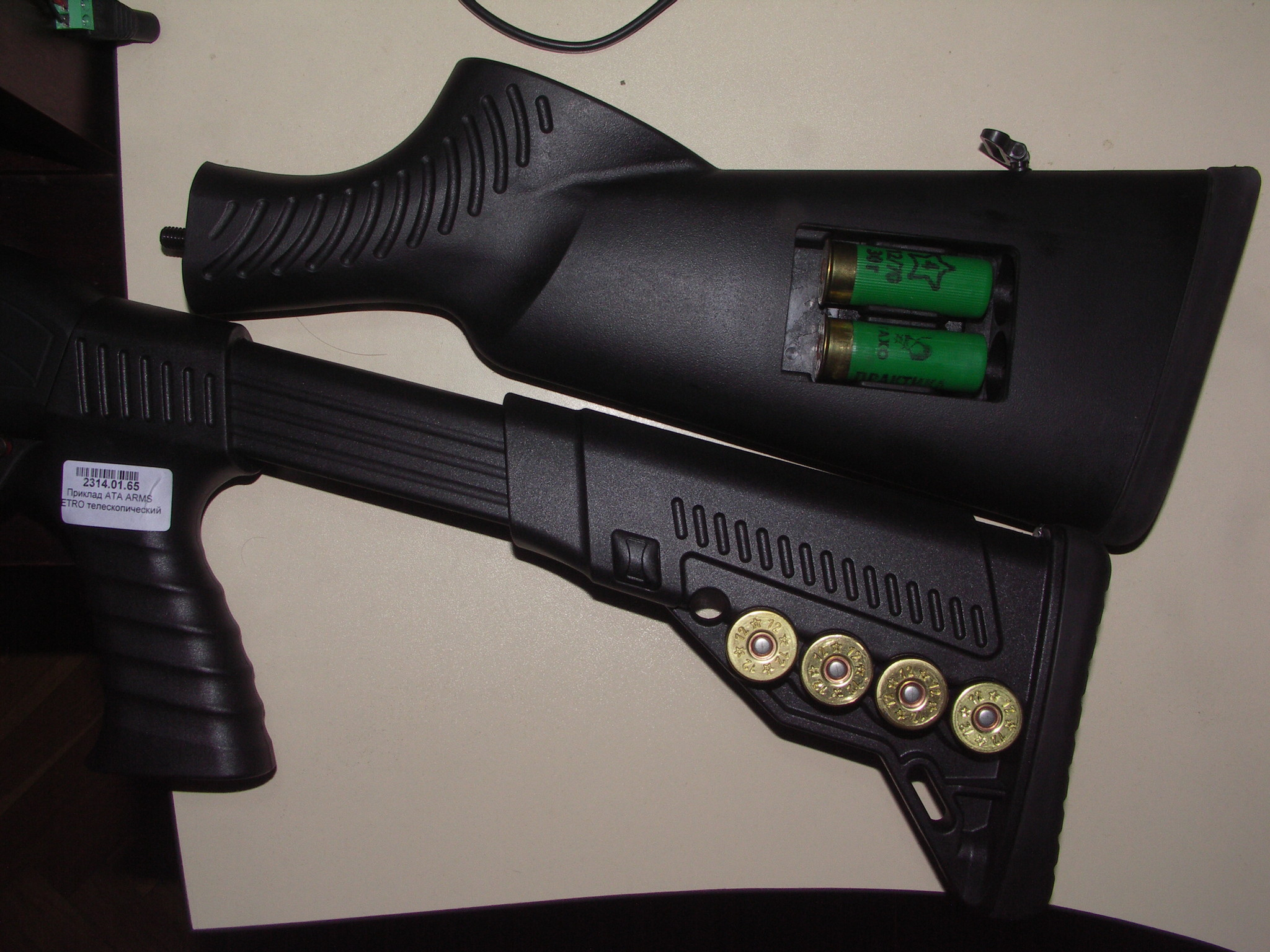 h-7850.jpg