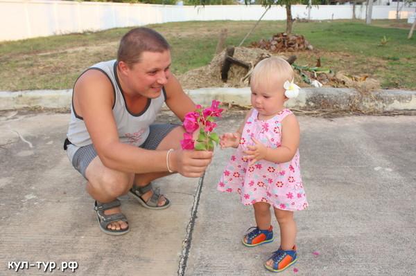 дочке цветочки