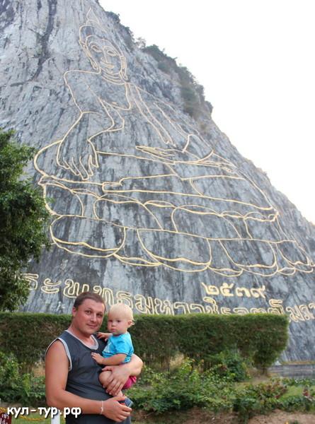 экскурсии в паттайе гора золотого будды