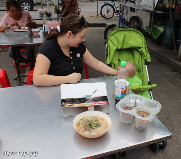 еда в тайланде , нудл суп