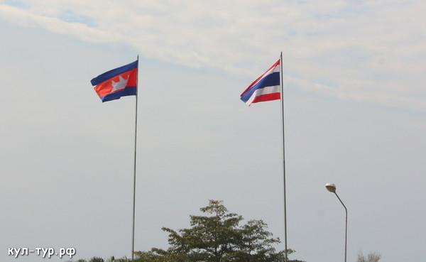 как пройти границу камбоджи