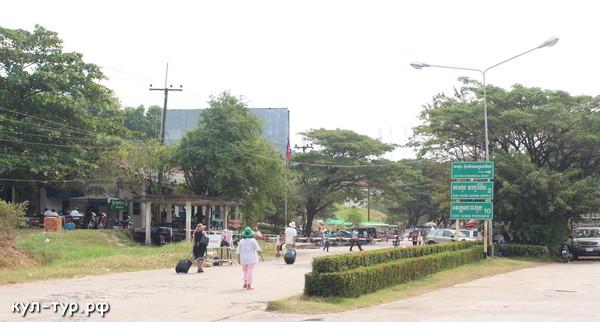 таможня камбоджи
