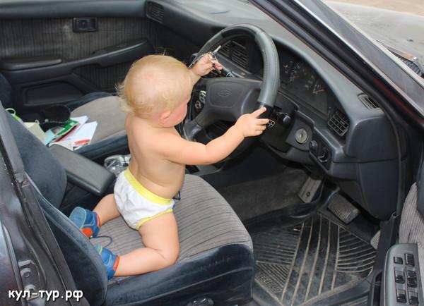 Маша водитель