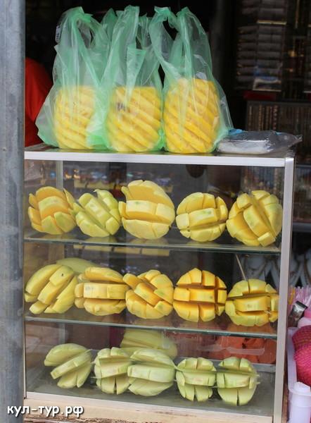 купить чищенные фрукты