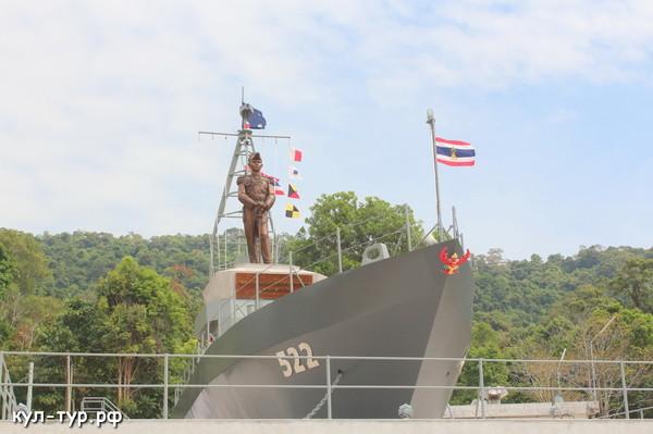 адмирал тайланда