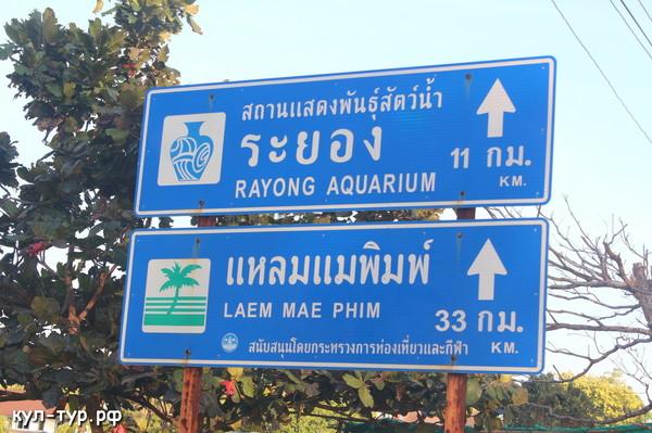 пляж в районге тайланд