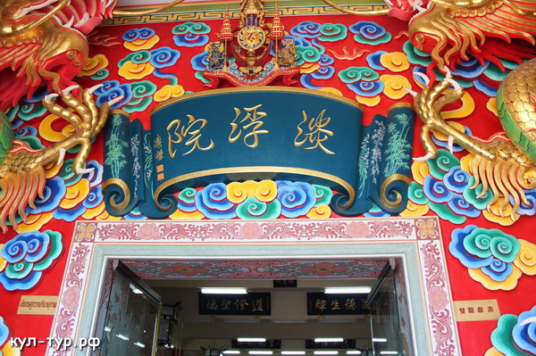 китайский рам музей