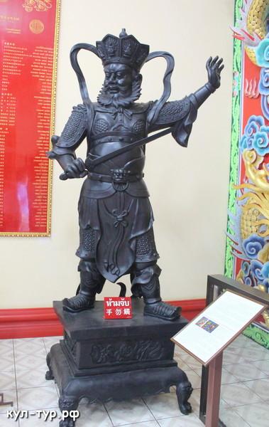 китайские императоры