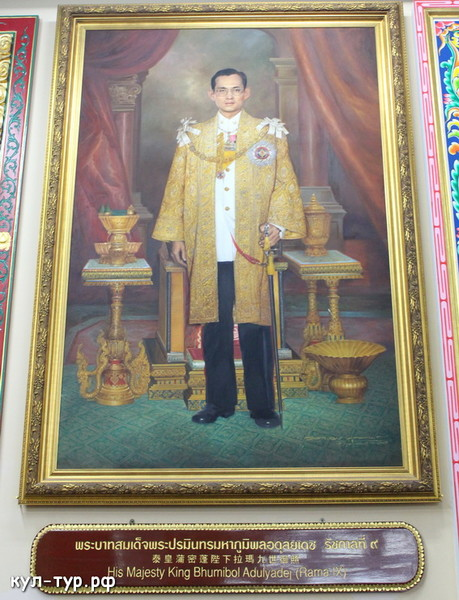 Рама 9 нынешний король Тайланда