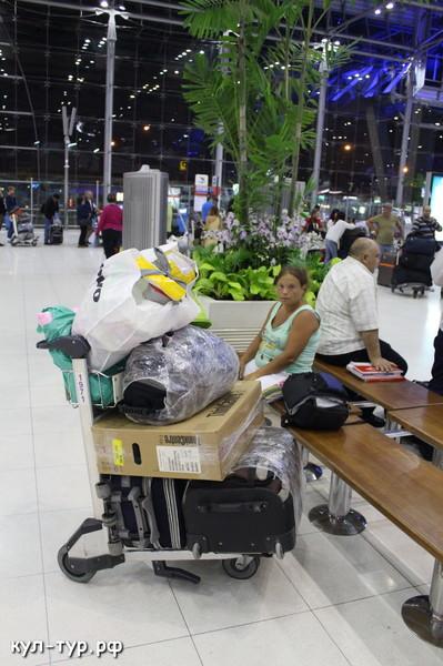 аэропорт тайланд бангкок